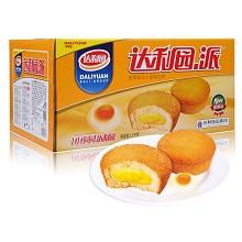 达利园 精选蛋黄注心派 营养早餐零食面包饼干蛋糕 2.5kg
