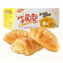 达利园 牛角包牛油味 营养早餐零食面包饼干蛋糕 1kg