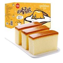 百草味 长崎蛋糕800g 早餐面包办公室零食礼包整箱