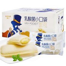 豪士 乳酸菌小口袋面包早餐糕点心 680g