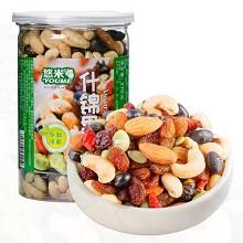 悠米 坚果炒货 休闲零食 原味综合豆果仁 混合什锦果仁罐装 270g
