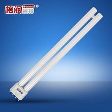格润莱特 H型直形荧光灯管 36W 白光 42cm 双端荧光灯