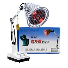 国仁 HW-T-1 家用台式神灯理疗仪 100W