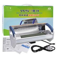 周林 WS-301 频谱治疗仪、家用保健理疗仪