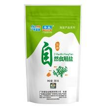 粤盐(YUEYAN)加碘精制盐、自然食用海盐巴细盐 250g