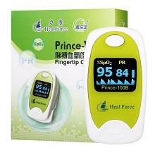 力康 (Heal Force)Prince-100B 血氧仪 指夹式 脉搏血氧饱和度仪家用手指脉氧仪