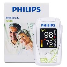 飞利浦(PHILIPS)DB18 指夹式 血氧饱和度仪