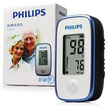 飞利浦(PHILIPS)DB12 指夹式脉搏检测仪 黑白屏