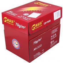 亚太森博(Asia Symbol)经典高品乐 70g A4 单包价 高级复印纸