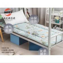 华都 HDCD-01 0.9米单人床床垫 床类