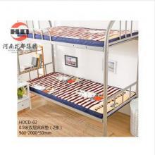 华都 HDCD-02 0.9米双层床床垫 床类