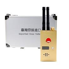 3AN 手机信号探测器探测仪