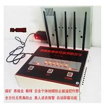 星航 地磅防遥控器/干扰器/报警器/重防控仪 黑色