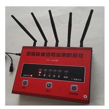 星航 地磅防遥控器/干扰器/报警器/重防控仪 酒红色