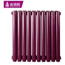 金旗舰 暖气片 家用钢制60方头水暖散热器 400mm高 紫色