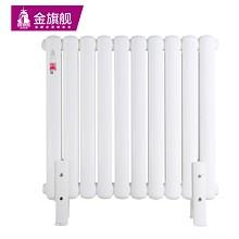 金旗舰 防腐金刚6030 暖气片 家用钢制暖气片 客厅卧室水暖散热器  300mm高 白色