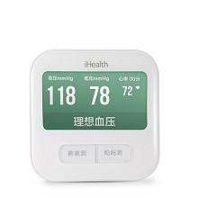 小米(MI)家用智能电子血压计 米家iHealth医用血压仪 全自动上臂式测量血压仪器 WIFI微信语音播报 BPM1