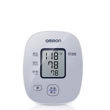 欧姆龙(OMRON)U10L 家用智能电子血压计 上臂式