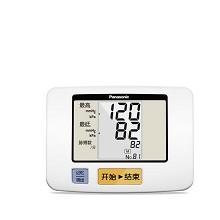 松下(Panasonic)EW3106 电子血压计