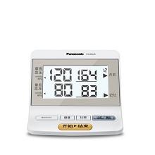 松下(Panasonic)EW-BU26 电子血压计