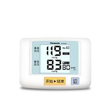 松下(Panasonic)EW-BU06J 电子血压计