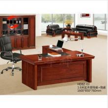华都 HD8Z-03 1.6米实领导桌+侧桌 台/桌类