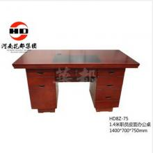 华都 HD8Z-75 1.4米职员皮面办公桌 台/桌类