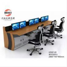华都 HD8Z-60 钢木指挥台 台/桌类