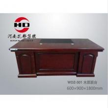华都 WDZ-301 木制班台 台/桌类