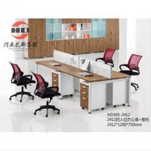 华都 HD505-2412四人位办公桌+推柜 台/桌类