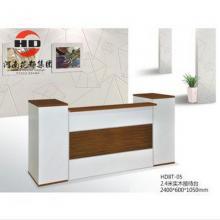 华都 HD8T-05 2.4米实木接待台 台/桌类