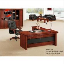 华都 HD8Z-04 1.8米实领导桌+侧桌 台/桌类