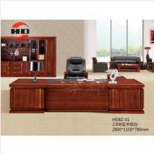 华都 HD8Z-01 2.8米实木班台 台/桌类