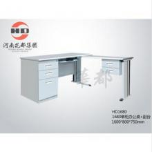 华都 HD1680单柜办公桌+副台 台/桌类