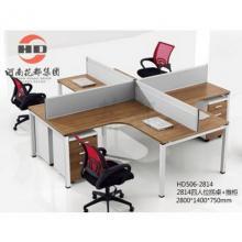 华都 HD506-2814 四人位办拐桌+推柜 台/桌类