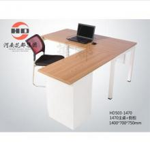 华都 HD503-1470 主桌+侧柜 台/桌类