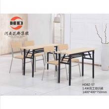 华都 HD8Z-57 1.4米员工培训桌 台/桌类