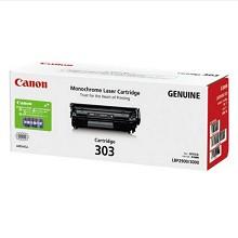 佳能(Canon)CRG 303 黑色硒鼓 2000页打印量 适用LBP-2900/3000/L11121E/HP1020/1018/1010 M1005/1022 单支装