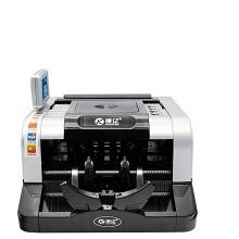 康亿(KONYEE)JBYD-Q667C 全智能语音报警双屏验钞机 一年质保 其他会计机械 验钞笔/机
