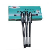 斑马(ZEBRA)C-JJS1-CN Z-Grip 中性笔 斑马笔 0.38mm 10支装 黑色