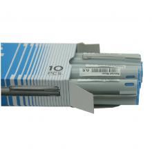 斑马(ZEBRA)BE-100 会议签字笔 中性笔 0.5mm 10支装 蓝色