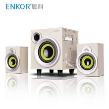 恩科(ENKOR)E300PLUS 2.1多媒体音响低音炮