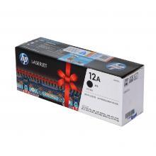 惠普(HP)Q2612A 黑色硒鼓 12A 适用HP 1010 1012 1015 1020 plus 3050 1018 M1005 M1319f