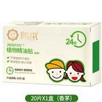 润本 婴儿孕妇植物精油驱蚊贴片 20片/盒