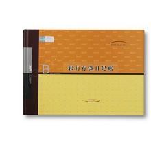 莱特(laite)6103 银行存款日记账 99页 270*191mm