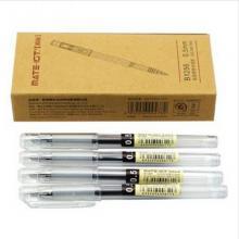 欧标 中性笔(半针)B1256 0.5MM 黑色 中性笔