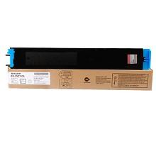 夏普(SHARP)DX-25CT-CB 大容量 蓝色粉盒 打印量10000页 适用DX-2008UC/2508NC