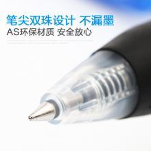 斑马(ZEBRA)JJ15-BL 按动彩色中性笔 水笔 签字笔 0.5mm 10支装 蓝色