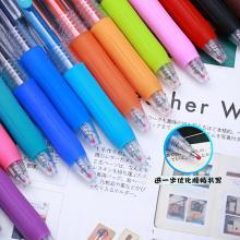 斑马(ZEBRA)JJ15-G 按动彩色中性笔 水笔 签字笔 0.5mm 10支装 绿色