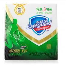 舒肤佳(Safeguard)活力运动劲爽去味香皂 115克x3